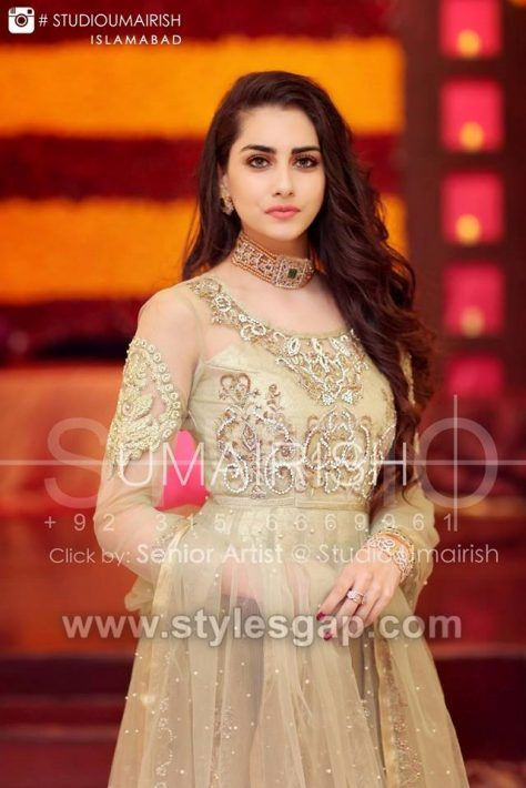 Latest Asian Party Wedding Hairstyles 2020 Trends Formal Dresses