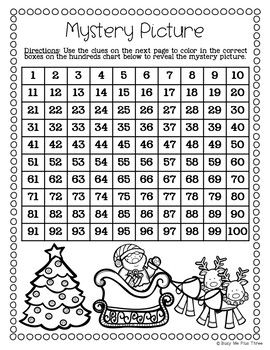 Christmas Winter Fun Worksheets K 1 2 Crossword Word Search