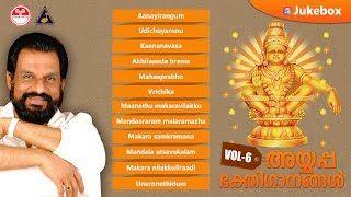 Ayyappa Devotional Songs Vol 6 Hindu Devotional Songs New