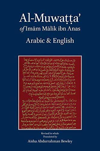 Read Book Almuwatta Of Imam Malik Arabic English Download Pdf Free Epub Mobi Ebooks Peace Be Upon Him Arabic Words Muslim Faith