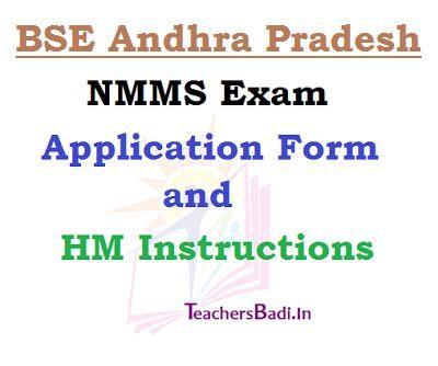 aprjc cet 2017,aprjc admission\/entrance test 2017,online - application form