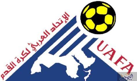 البطولة العربية تقترب من الحصول على اعتراف الاتحاد الدولي Character Fictional Characters Blog Posts