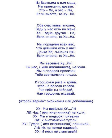российский актёр прикольное поздравление хореографу сценки сделать