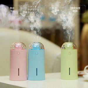 Aroma Designs Humidifiers おしゃれまとめの人気アイデア Pinterest Asaromaforyou 2021 アロマディフューザー Yahoo ショッピング 加湿器
