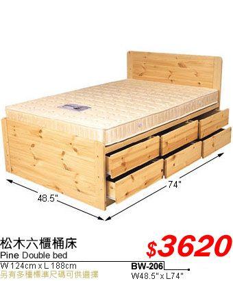 Takad Furniture Hk Limited Furniture Bedroom Renovation