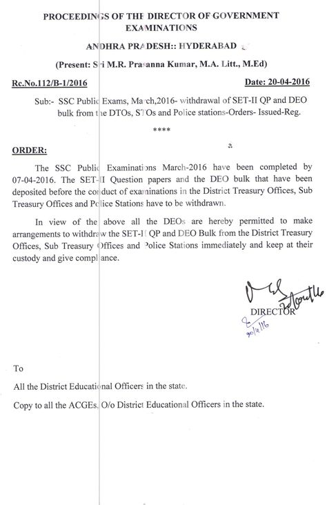 withdrawl set question paper ssc march instructions appointment - appointment letter