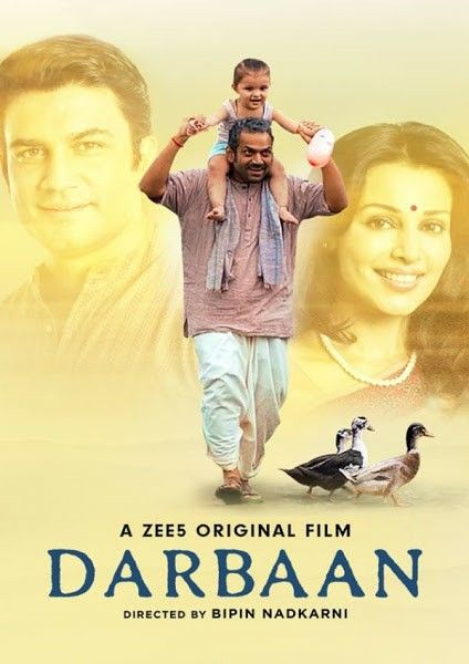 Pin by M.Dilawer Khan on Movie posters in 2021   Bollywood movie, Film,  Movie posters
