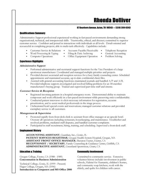 Resume examples Sample Resume Resume Example Resumes - secretary receptionist resume