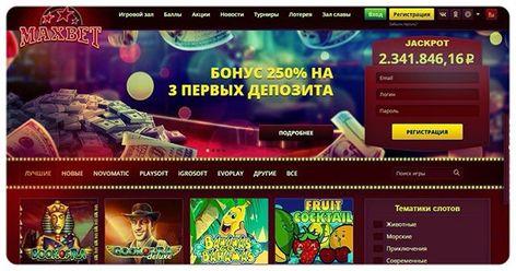 Максбет казино играть на деньги трансляции онлайн чат рулетка
