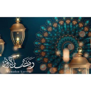 رمضان كريم الخط العربي مع نمط أرابيسك جميلة وشنق شنقا الفوانيس التوضيح Arabesque Pattern Ramadan Kareem Hanging Lanterns