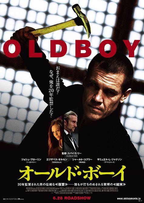 Oldboy  1/20