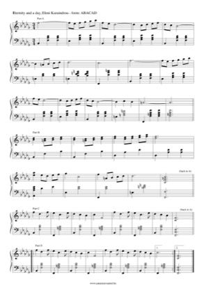 Eternity And A Day By Eleni Karaindrou Piano Sheet Music