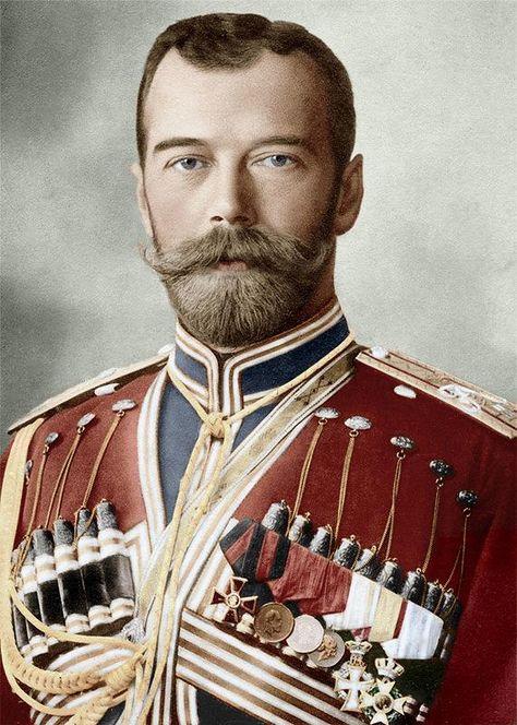 Tsar Nikolai Alexandrovich Romanov