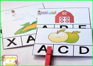 لعبة تعليم الحروف للأطفال English Language Teaching Language Teaching Activities