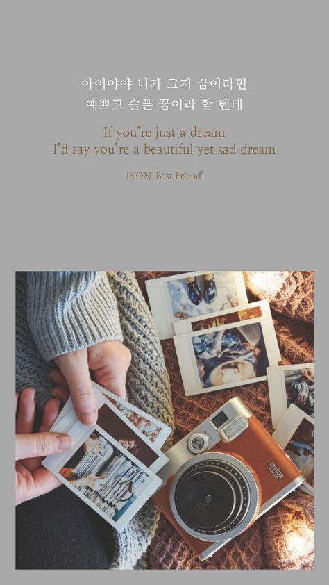 Kpop Lyric Quotes