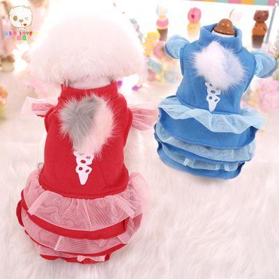 Wholesale Mko Love U Mko Ice Cream Flannel Dress Vip Yorkshire