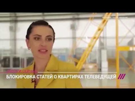 Наиля Аскер-Заде. Подстилки олигархов и воров, на службе путинского режима - YouTube
