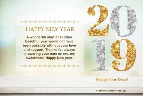2019 Happy New Year Love Quote | Happy New Year 2019 Love Quotes ...