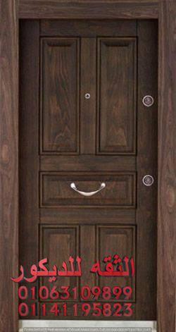 ابواب خشب للغرف الداخلية أبواب خشب للشقق ابواب خشب للحجرات ابواب