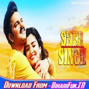 Sher Singh Pawan Singh Amrapali Dubey 2019 Mp3 Songs Sher Singh Pawan Singh Amrapali Dubey 2019 Mp3 Songsbhojpuri Movies Mp3 S Mp3 Song Songs Hot Song