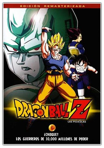 Descargar Pelicula 10 De Dragon Ball Z Los Guerreros Mas Poderosos Mega Mediafire Drive Torrents Dragon Ball Dragon Ball Super Dragon Ball Z