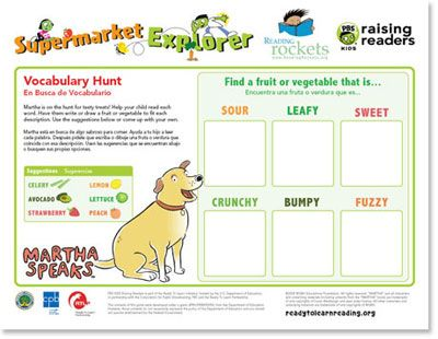 Grocery Store Literacy Activity Sheets