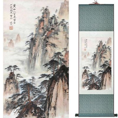 Trees On Mountains Asian Chinese Japanese Hanging Canvas Scroll Wall Art Fashion Home Garden Homedcor Scroll Wall Art Chinese Wall Art Wall Art Wallpaper