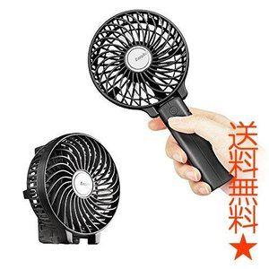 Easyacc 携帯扇風機 Usbミニ扇風機 Lg2600mah バッテリー電池付き 小型 手持ち 折り畳み式 卓上置き両用 熱中症対策 ブラック G 2018 0809 001 イーネット通販 通販 扇風機 ショッピング ミニ