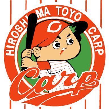 Carp おしゃれまとめの人気アイデア Pinterest Jen 広島東洋カープ 広島 ロゴマーク