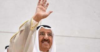 Elmasry وفاة أمير الكويت الشيخ صباح الأحمد الجابر الصباح Peace Gesture Peace Blog Posts