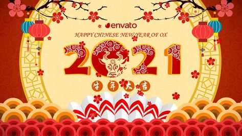 Chinese New Year Video Animation - After Effects Template