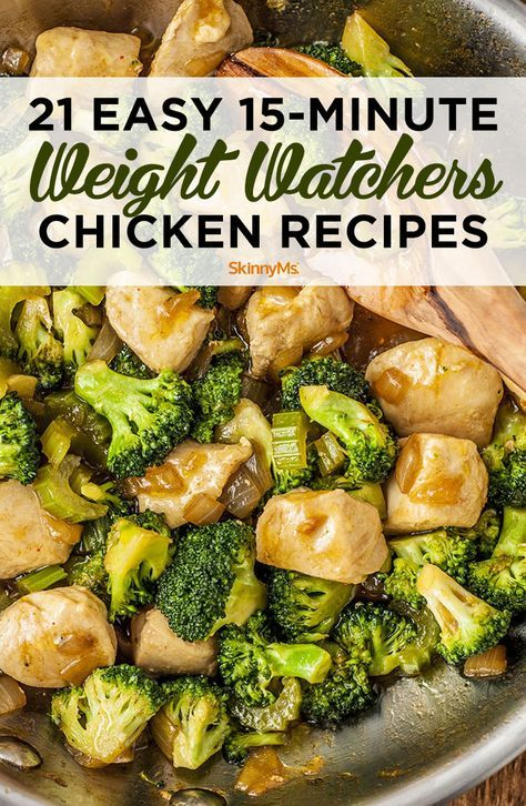 21 Easy Weight Watchers Chicken Recipes Take boring chicken and turn it into something flavorful and fantastic! These Weight Watchers chicken recipes are guaranteed to satisfy your palate (and, your family's too! Poulet Weight Watchers, Weight Watchers Meal Plans, Weight Watchers Diet, Weight Watchers Smart Points, Weight Watcher Dinners, Weight Loss Meals, Weight Watchers Chicken, Weight Watcher Recipes Easy, Weight Watchers Recipes With Smartpoints