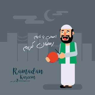 صور رمضان كريم 2021 تحميل تهنئة شهر رمضان الكريم Ramadan Kareem Art Drawings For Kids Ramadan