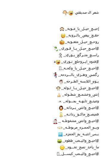 Pin By Noor Queen On N Funny Words Words Word Search Puzzle