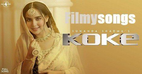 Koke Song Download Mp3 Free Sunanda Sharma 2020 Songs New Song Download Mp3 Song