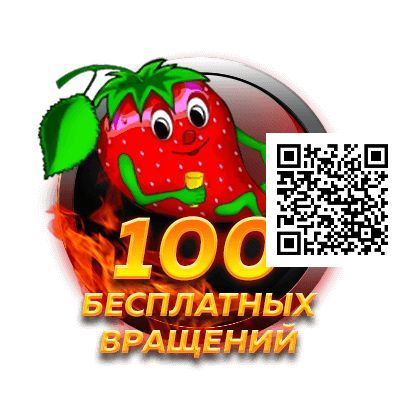 Играть бесплатно игровые автоматы обезьянки в каске играть в карты 101 далматинец