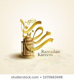 Ramadan Kareem Arabische Kalligrafie Und Traditionelles Stock Vektorgrafik Lizenzfrei 1070663501 Ramadan Kareem Ramadan Ramadan Images