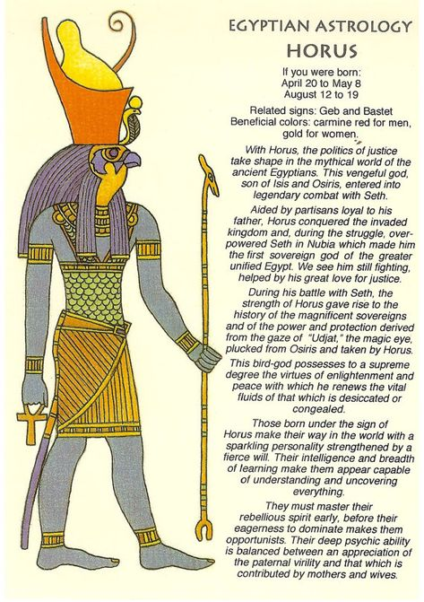 Egyptian Horoscope for Horus. Character Traits, Hidden Talents for Men and Women by Date of Birth: Legacy of the Patron Deity in Ancient Astrology. Egyptian Mythology, Egyptian Goddess, Egyptian Symbols, Ancient Egyptian Art, Ancient History, Egyptian Eye, European History, Ancient Aliens, Ancient Greece