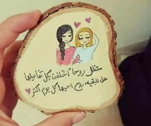 174 Images About كراكيب On We Heart It See More About كلمات ح ب And ﺭﻣﺰﻳﺎﺕ Love Smile Quotes Friends Quotes Arabic Quotes