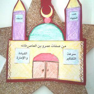 رياض الجنة مطبوعات دعوية و تعليمية هادفة وممتعة Muslim Kids Activities Muslim Baby Names Muslim Kids