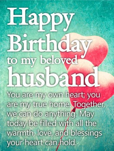 Happy Birthday Wishes For Beloved Husband Love Lifepartner