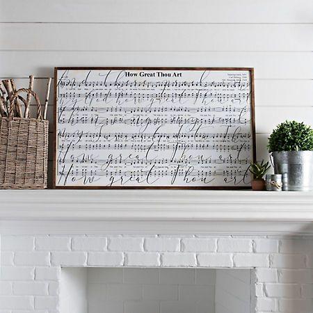 How Great Thou Art Lyrics Framed Art Print Kirklands Childrens Wall Decor Amazing Grace Lyrics Framed Art Prints