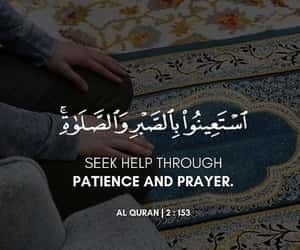 600 Images About ايات قرانية On We Heart It See More About Quran Allah And Islam Quran We Heart It Islam