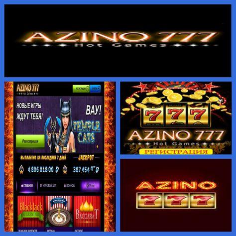 азино777 на деньги
