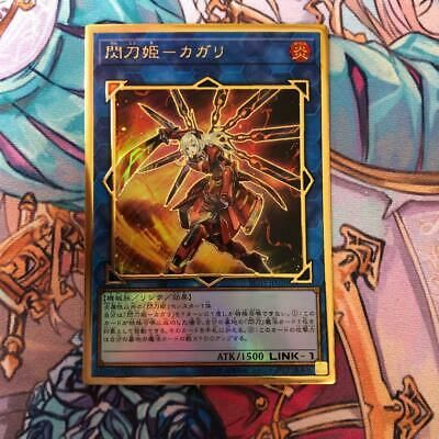 Details About Yu Gi Oh Sky Striker Ace Kagari Premium Gold Rare Rc03 Jp028 3 Set In 2020 Yugioh Collectible Card Games Rare