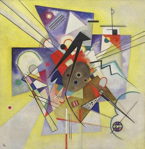 Yellow Accompaniment February March 1924 Kandinsky Art Wassily