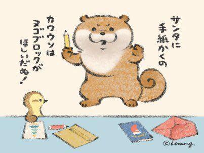 可愛い嘘のカワウソ池袋パルコpopupshop On Twitter Animals Otters Teddy Bear