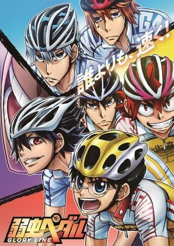 Crunchyroll Adds Yowamushi Pedal Glory Line For Winter 2018 Anime Lineup