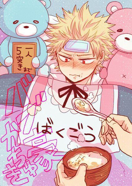 Bakugou S Type Of Boyfriend My Hero Academia Episodes Anime Boy Cute Anime Guys