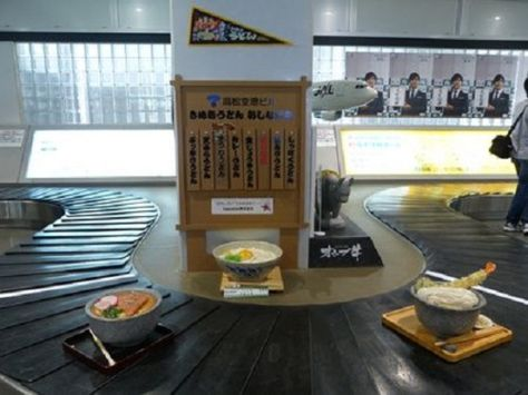 Adorable Advertisements Roll Down Baggage Conveyor Belts In Japanese Airports - DesignTAXI.com